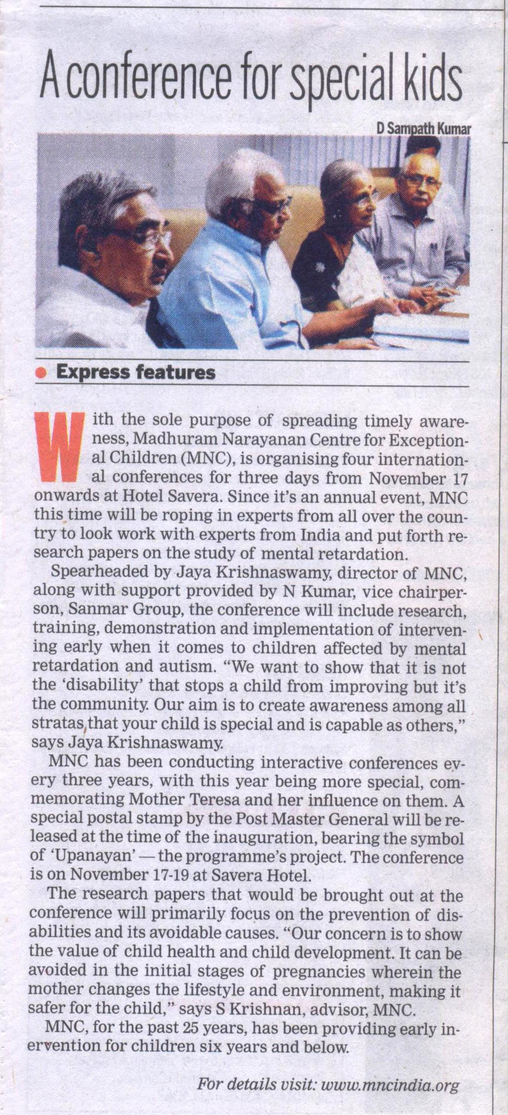 The New Indian Express - 15th November 2016